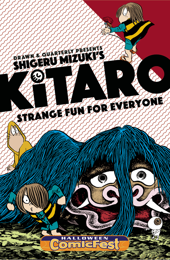 HCF 2016 KITARO STRANGE FUN FOR EVERYONE