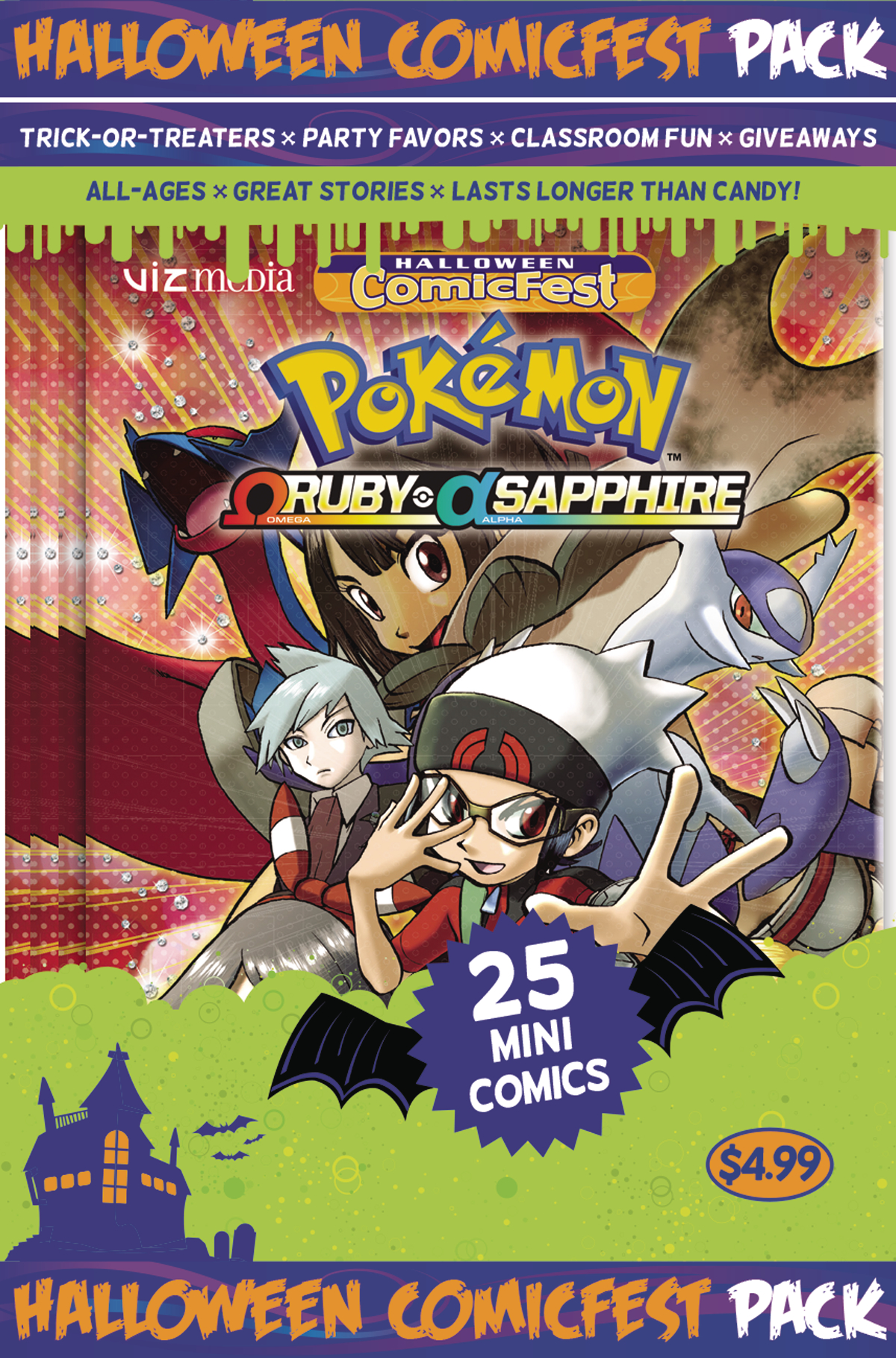 HCF 2017 POKEMON OMEGA RUBY ALPHA MINI COMIC POLYPACK