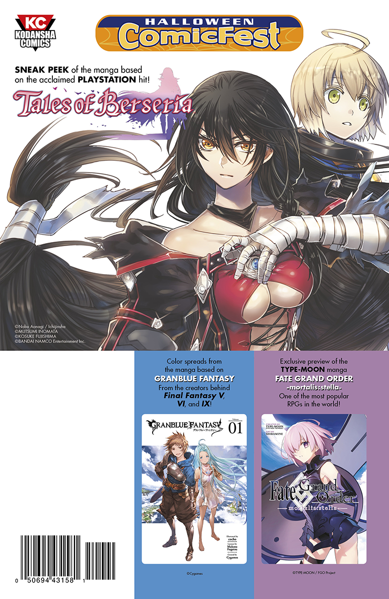 HCF 2019 TALES OF BERSERIA & OTHER GAME MANGA